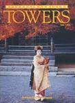 Otterbein Towers Fall 1993 by Otterbein University