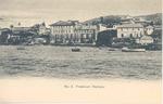 Freetown Harbor, Sierra Leone