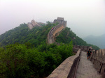 Worlds Away: China 5: Great Wall