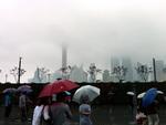 Worlds Away: China 8: Foggy Morning