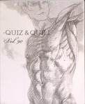 2009 Spring Quiz and Quill Magazine by Otterbein University