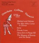 1982 - 1983 Season Brochure