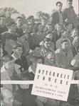 Otterbein Towers September 1943